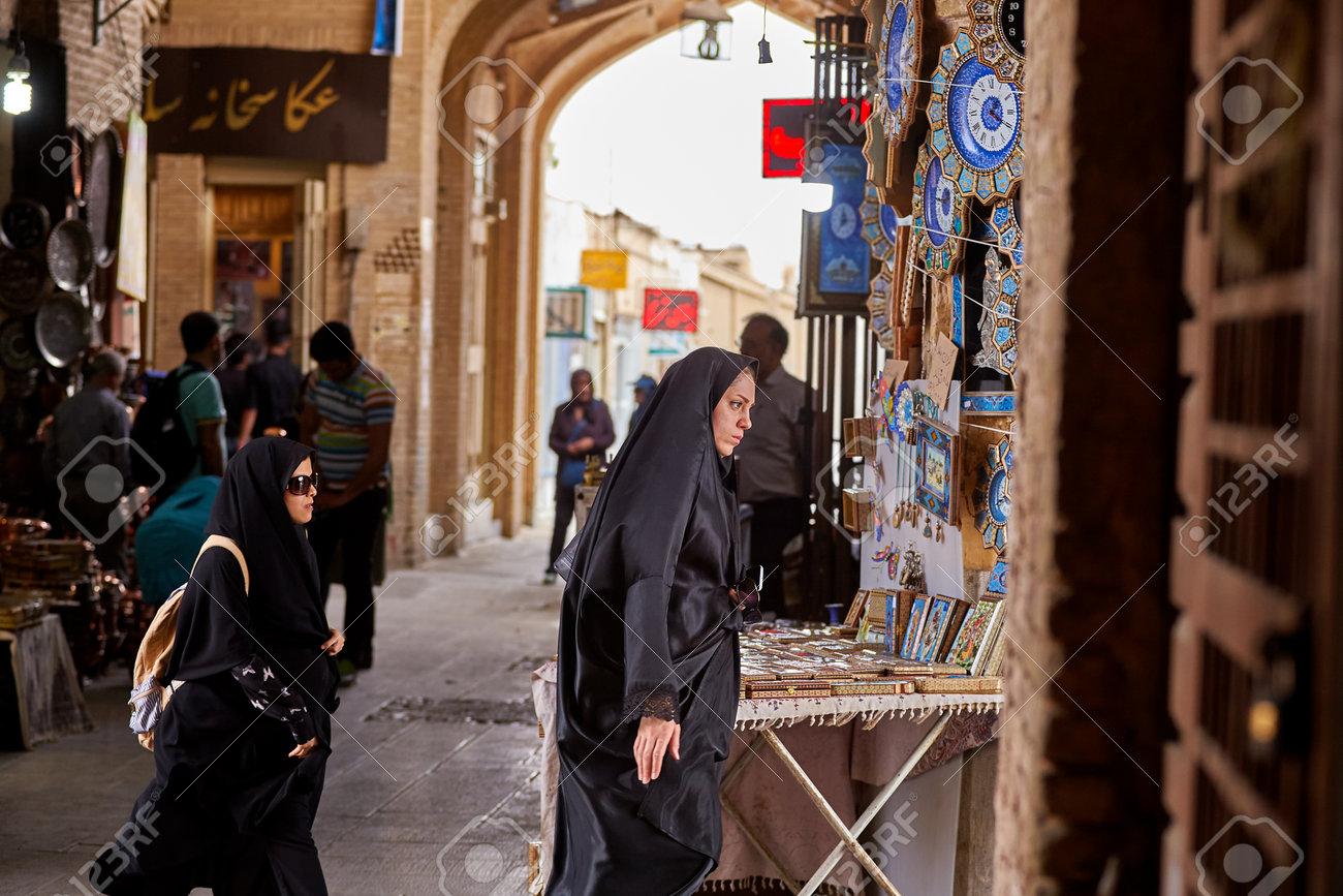 8b347eedb9c9 Isfahan