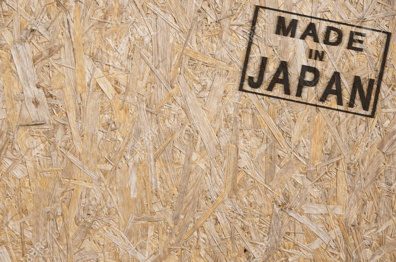 Close Up Of A Brown Pressed Wood Textured Box With Burn Stamp Made In Japan