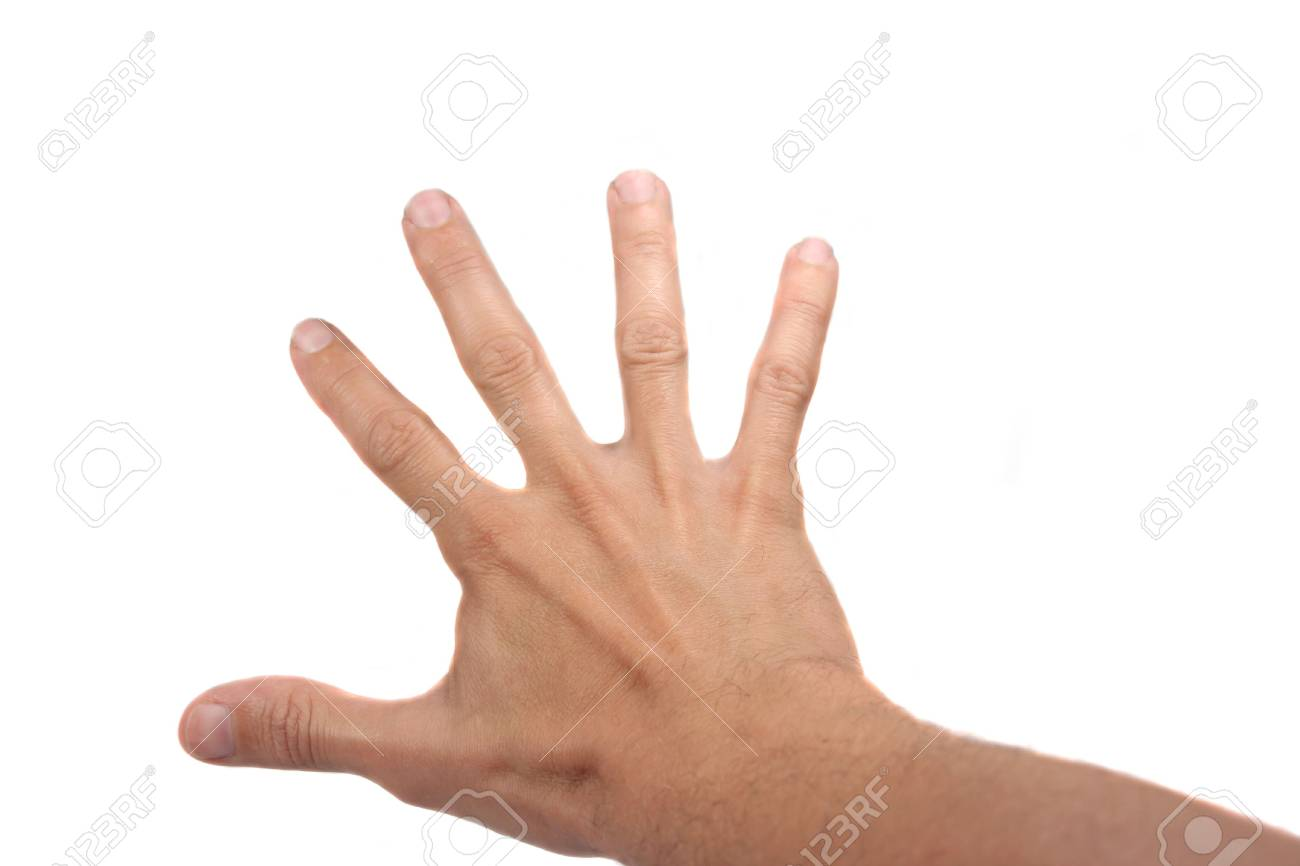 Hold It1! Stock Photo - 2032833
