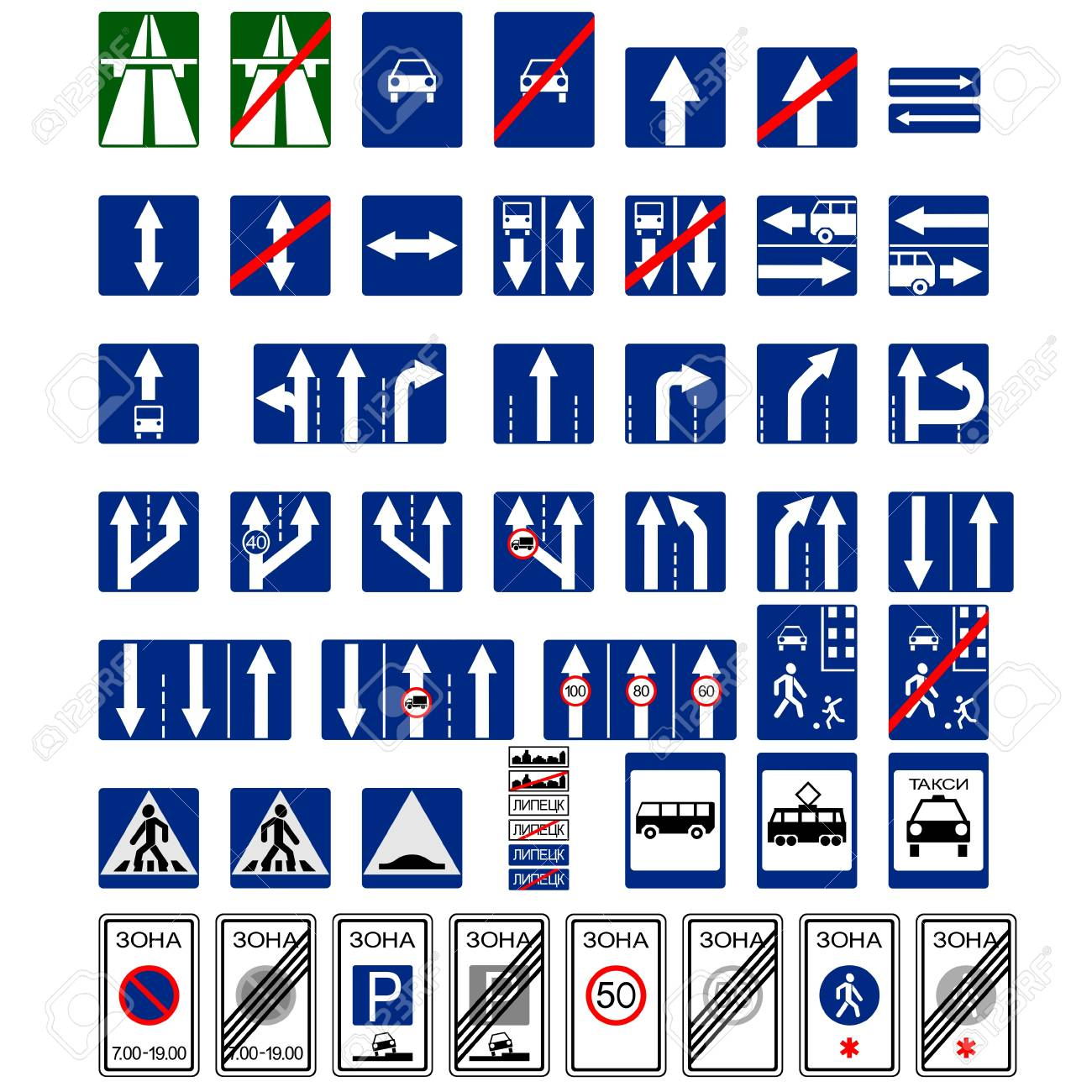 Set of traffic signs. The illustration on a white background. Stock Vector - 20163646