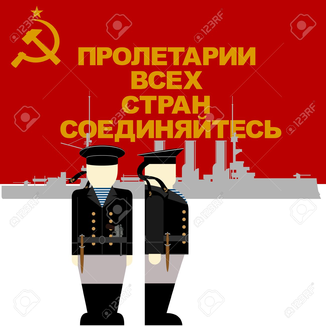 Red flag the symbol of the revolution in russia and the sailor red flag the symbol of the revolution in russia and the sailor since the october biocorpaavc Choice Image
