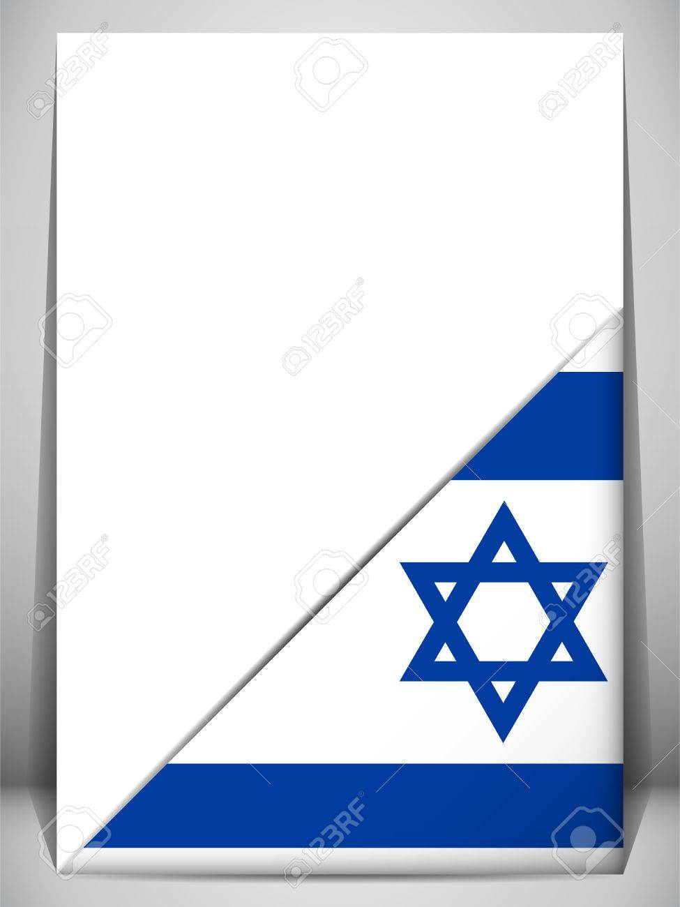 Israel Country Flag Turning Page Stock Vector - 17303002