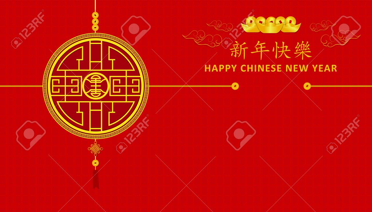 """Happy Chinese New Year. circle lucky symbol and """"Xin Nian Kual Le"""" is character for congratulatory CNY festival. asian holiday. vector illustration - 137150624"""