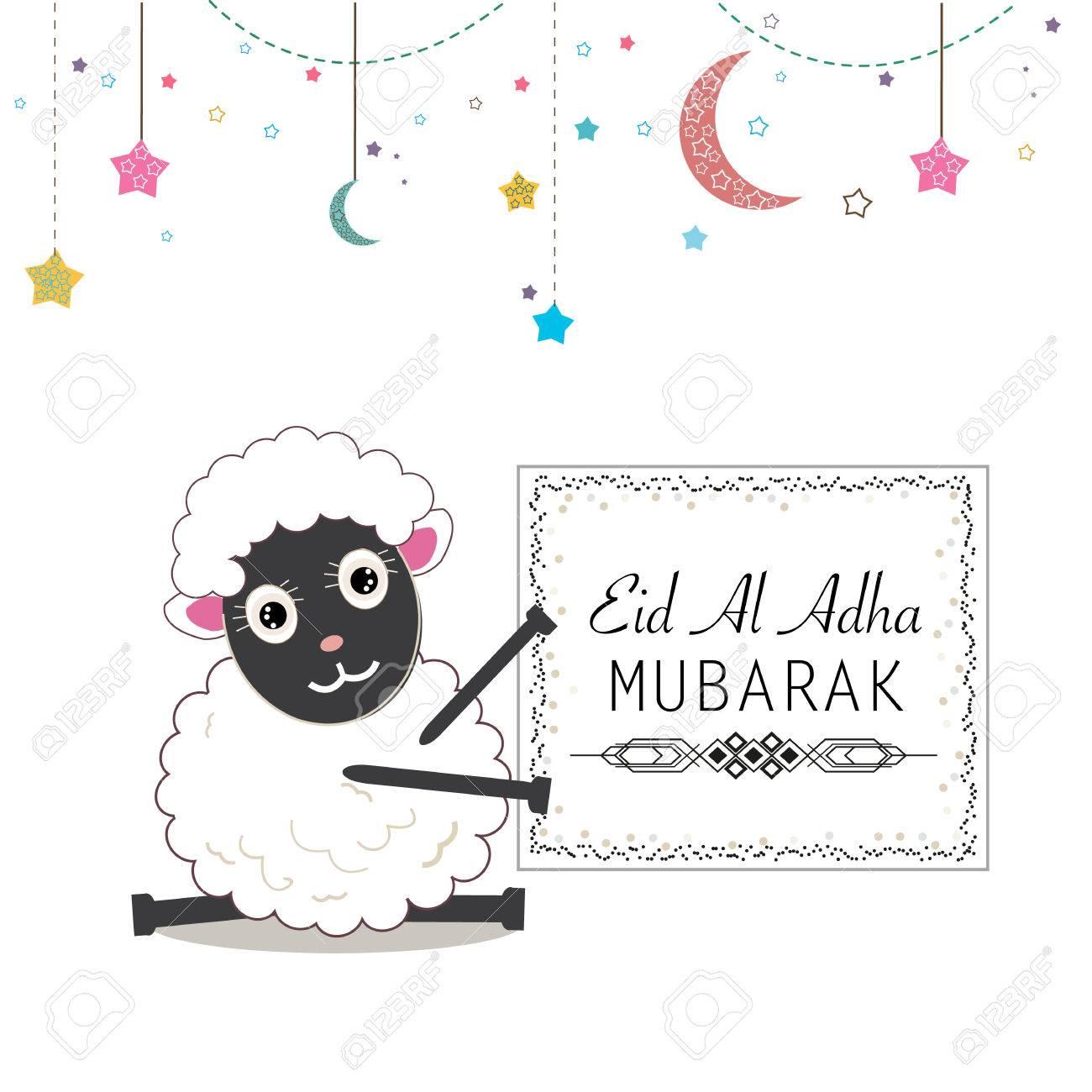 Cute sheep vector illustration. Colorful balloon. Islamic Festival of Sacrifice, Eid-Al-Adha celebration greeting card - 60215678