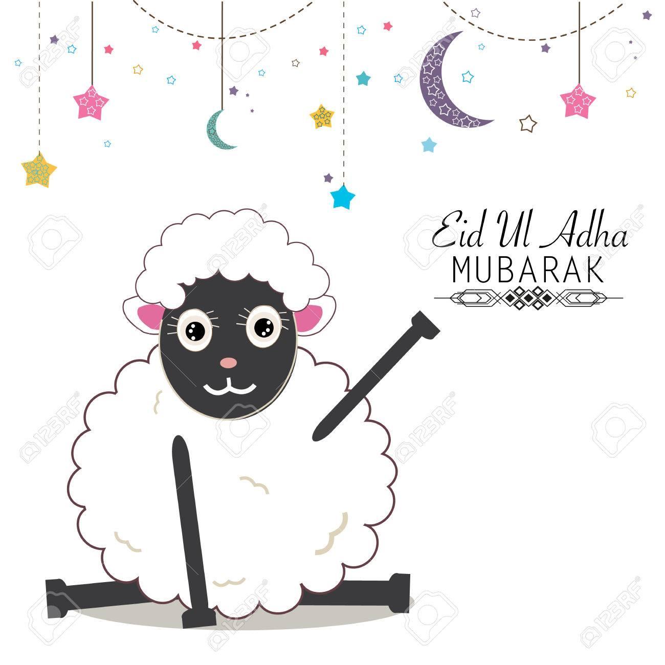 Funny sheep vector illustration. Islamic festival of sacrifice, eid al adha celebration greeting card - 60215679