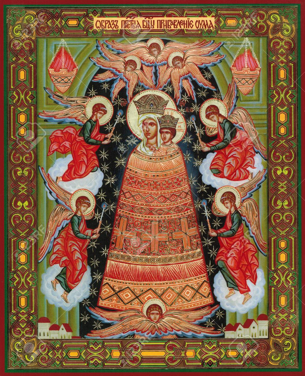 """MOSCOW, RUSSIA - October 9, 2015: orthodox icon of the Virgin """"Mind addition"""", a prototype were drawn in the XVII century by the mad artist and recovered - 47114515"""