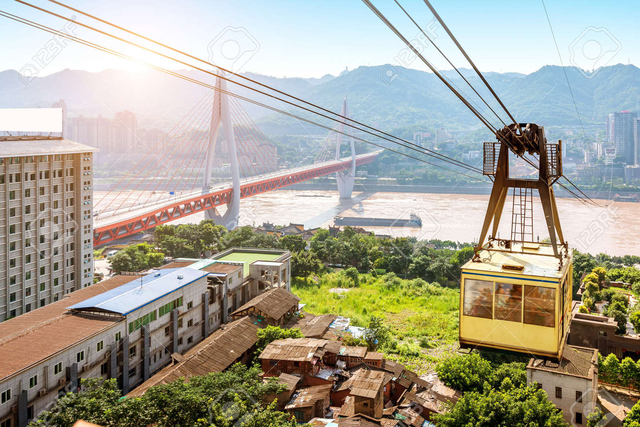View from cableway over Yangtze river in Chongqing city (Chongqing, China) - 62103237