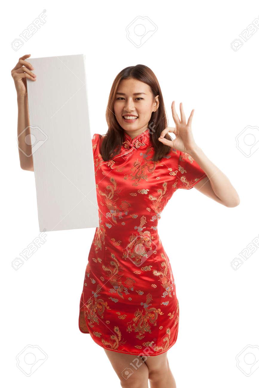 Fille Asiatique En Robe Chinoise Cheongsam Robe Ok Avec Signe Vierge Rouge Isole Sur Fond Blanc Banque D Images Et Photos Libres De Droits Image 61053158