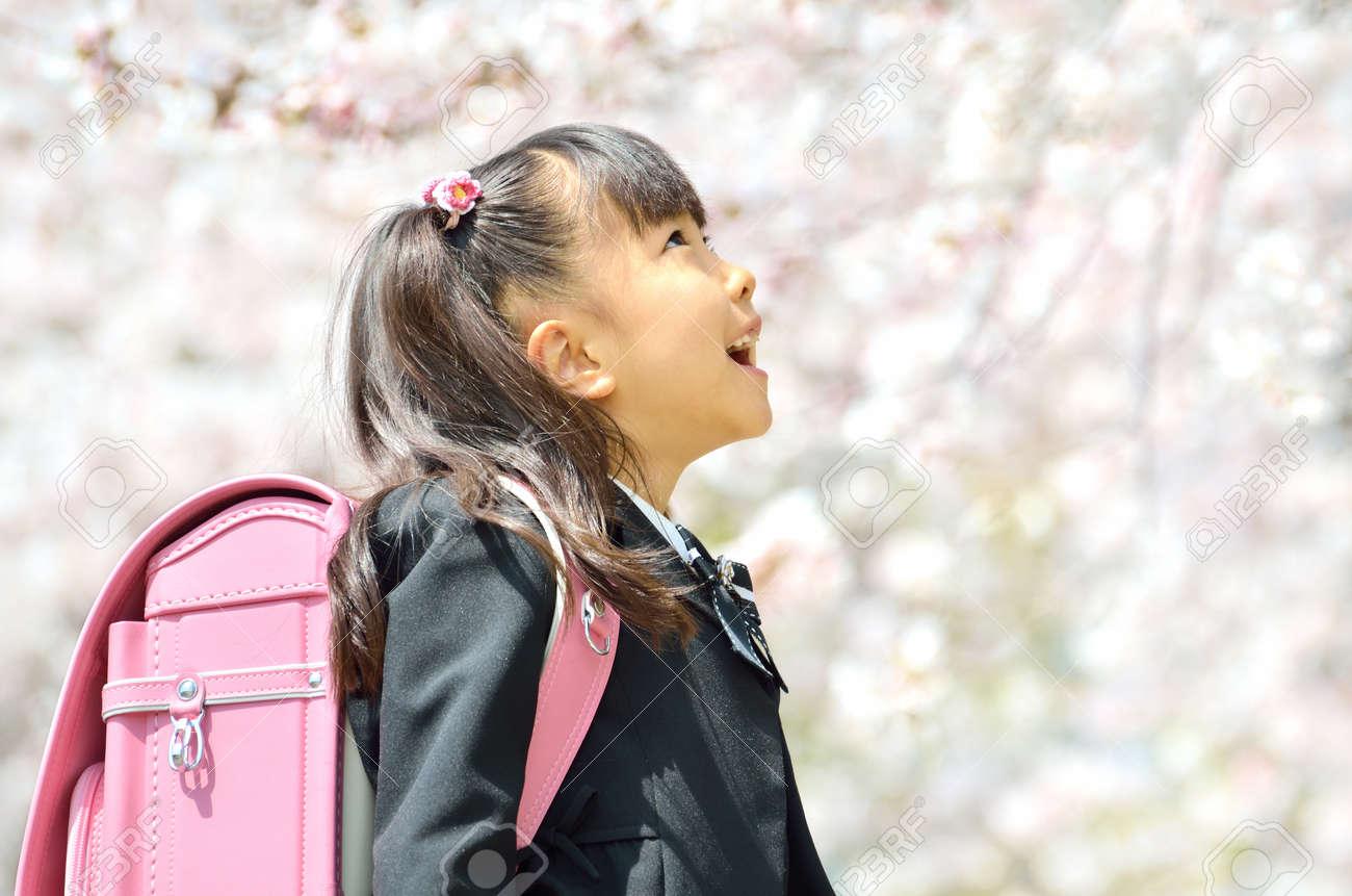 New girl cherry - 52175669
