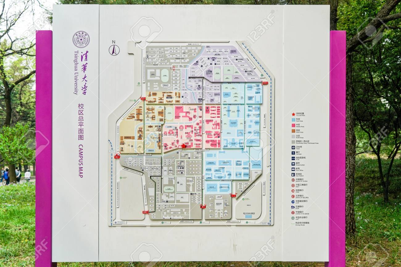 Tsinghua University Campus Map.Tsinghua University Stock Photo Picture And Royalty Free Image