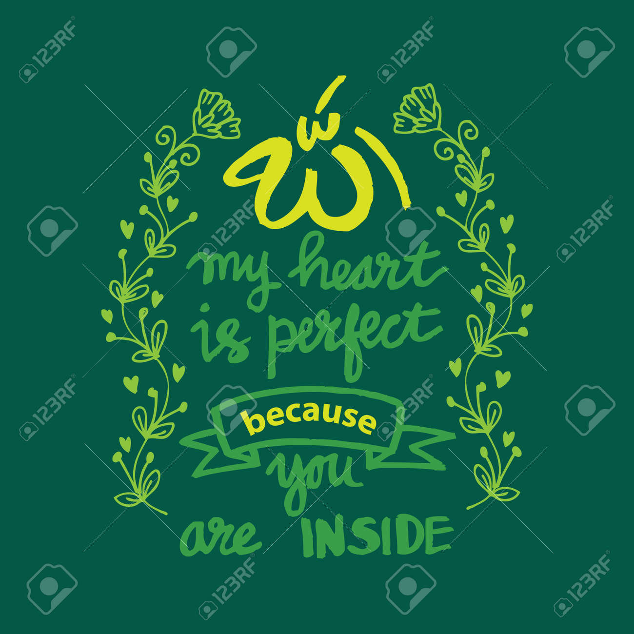 Allah My Heart Is Perfect Because You Are Inside Inspirational