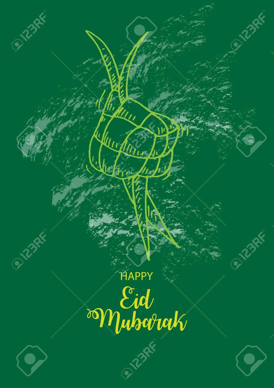 Islamic Greeting Card Eid Mubarak Royalty Free Cliparts Vectors