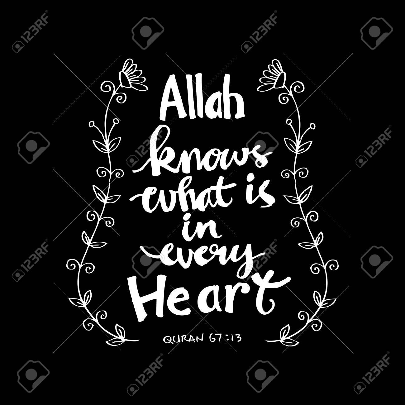 Allah Weis Was In Jedem Herzen Ist Islamische Koran Zitate Standard Bild