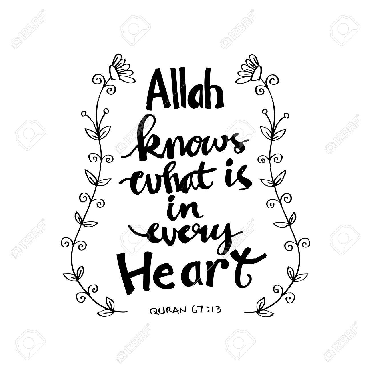 Allah Knows What Is In Every Heart Islamic Quran Quotes