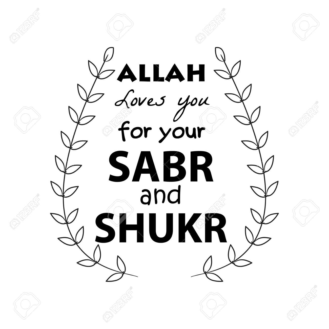 Allah Loves You For Your Sabr And Shukr Motivational Quote Royalty