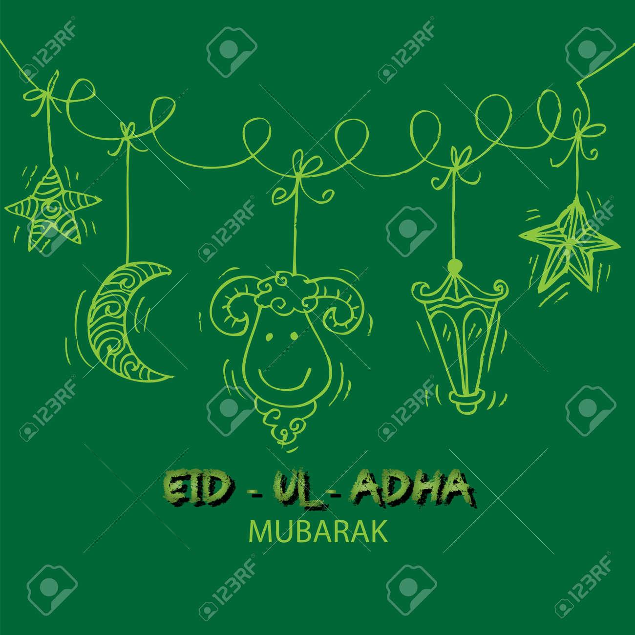 Eid Ul Adha Greeting Cards Images Labzada Wallpaper