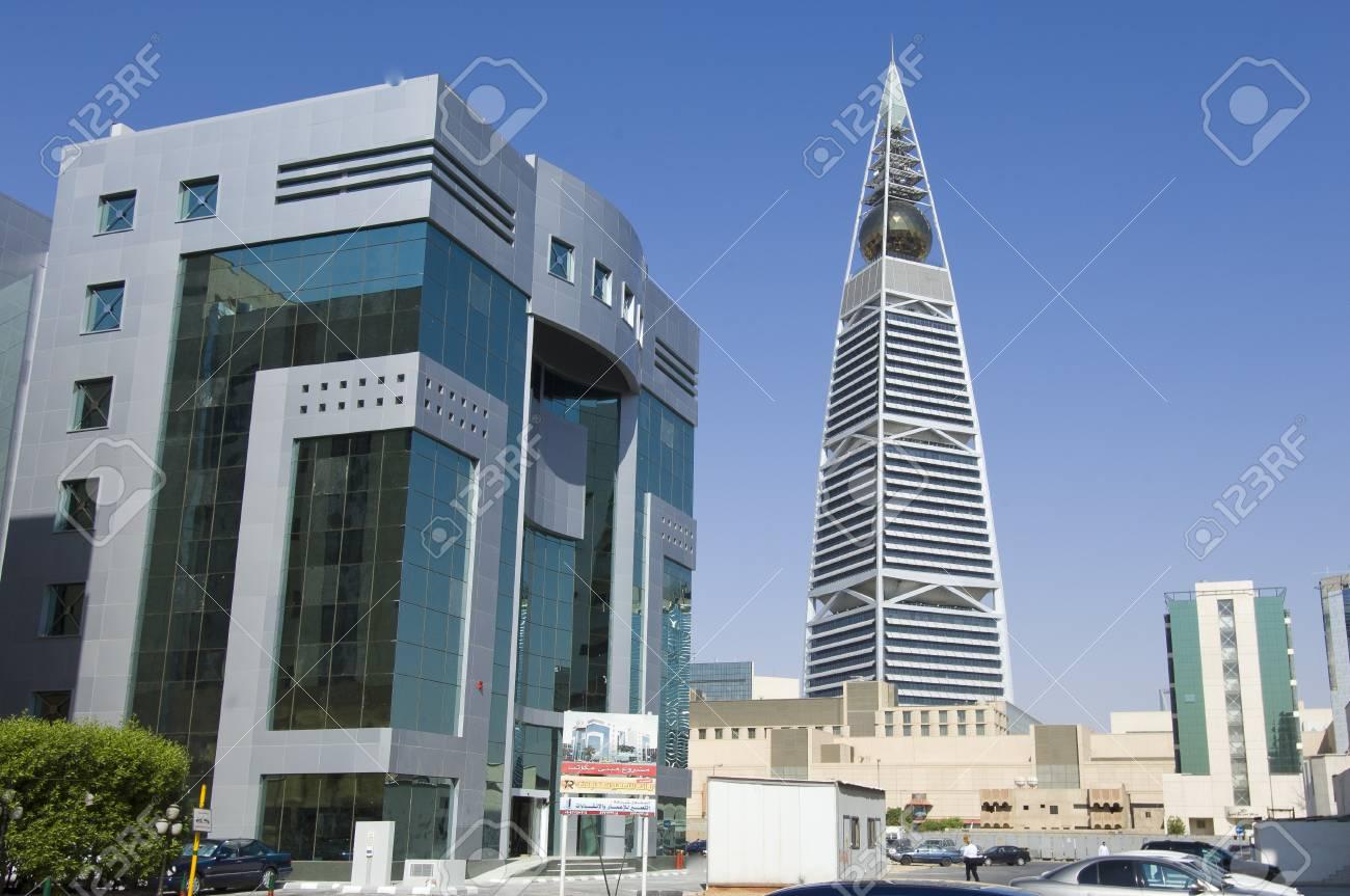 Landmarks Skyscrapers and Buildings of Riyadh, Saudi Arabia Capital