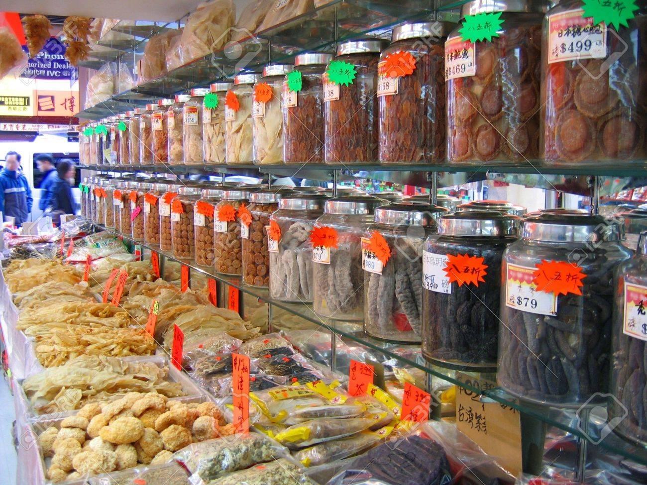 Chinatown Market Goods Stock Photo - 794842