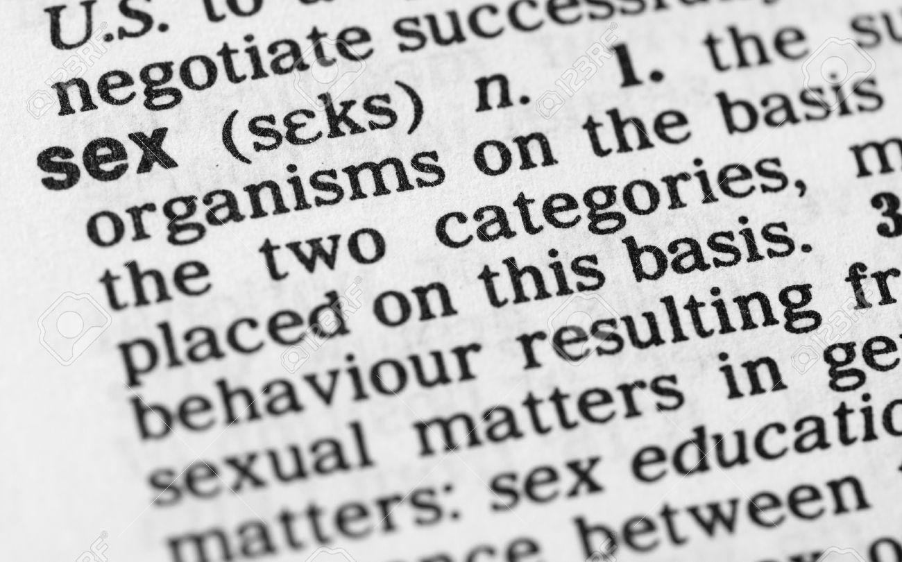 словарь секс слов