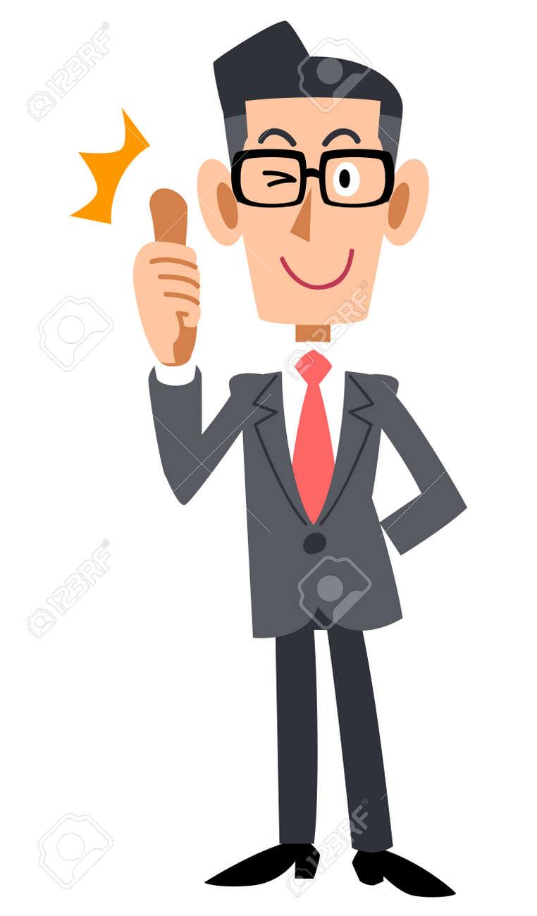 Samap bespectacled businessman - 44810268