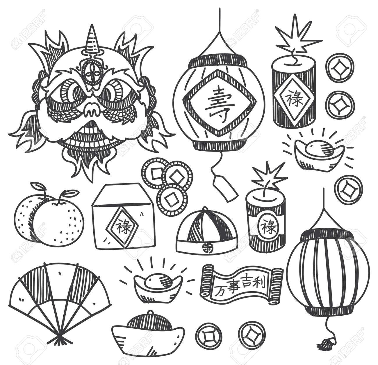 Chinese New Year Doodle Stock Vector