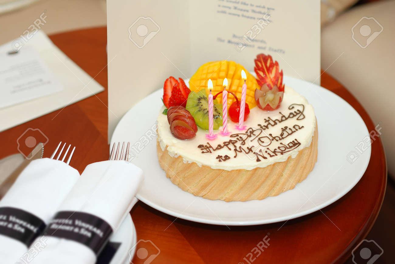 Birthday Cake Images Hd With Name ~ Birthday wishes name on cake meknuncom birthday cake wallpaper