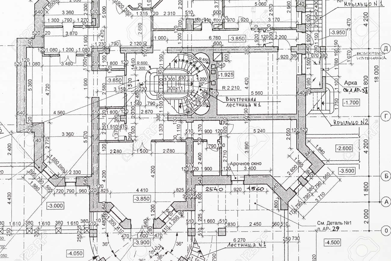 House design blueprints - House Plan Blueprints Close Up Stock Photo 2607618
