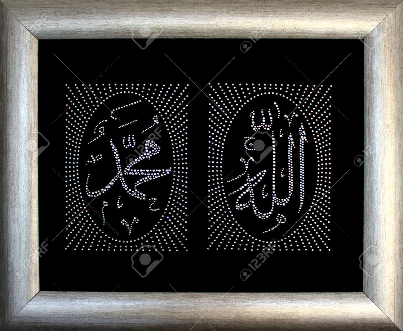 Decorative islamic calligraphy allah and muhammad gods.. stock