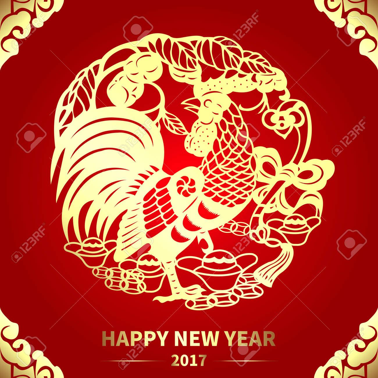 Resultado de imagen de rooster chinese new year