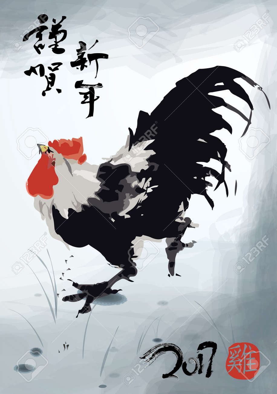 chinese rooster images u0026 stock pictures royalty free chinese