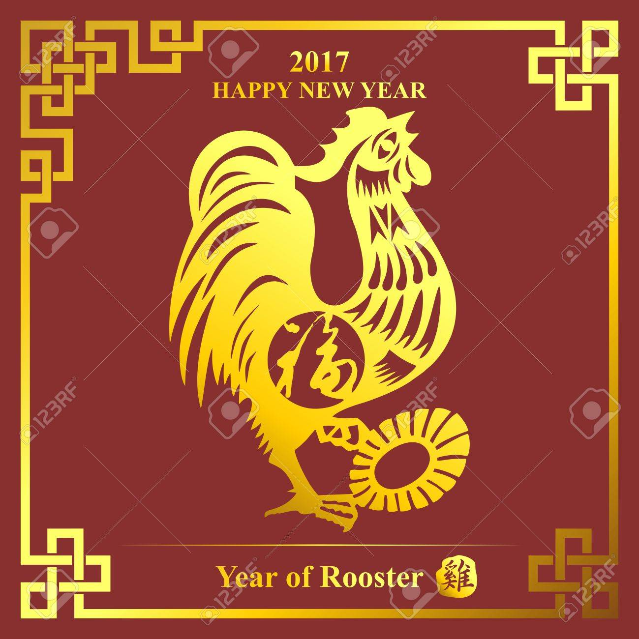New year 2017 greeting pictures year of rooster happy chinese new year - Vector Year Of Rooster Design Graphics Elements Greeting Card Chinese New Year