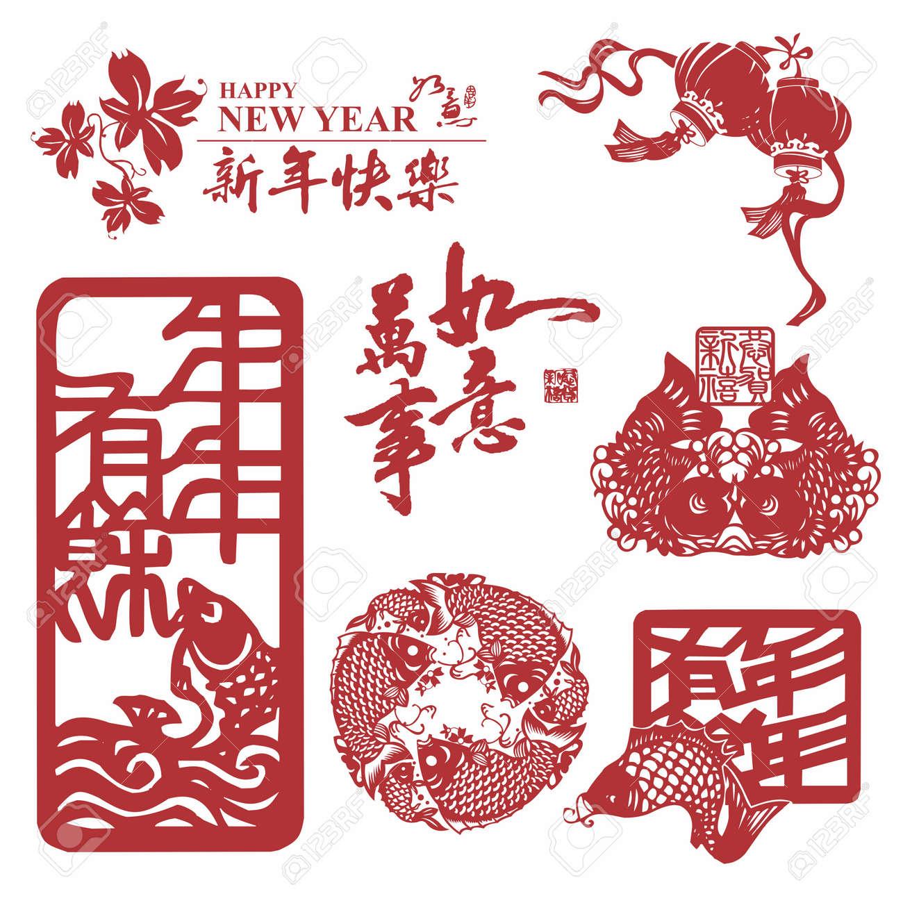 Vector Traditionelle Festliche Wünsche Red Banner Of Chinese New ...