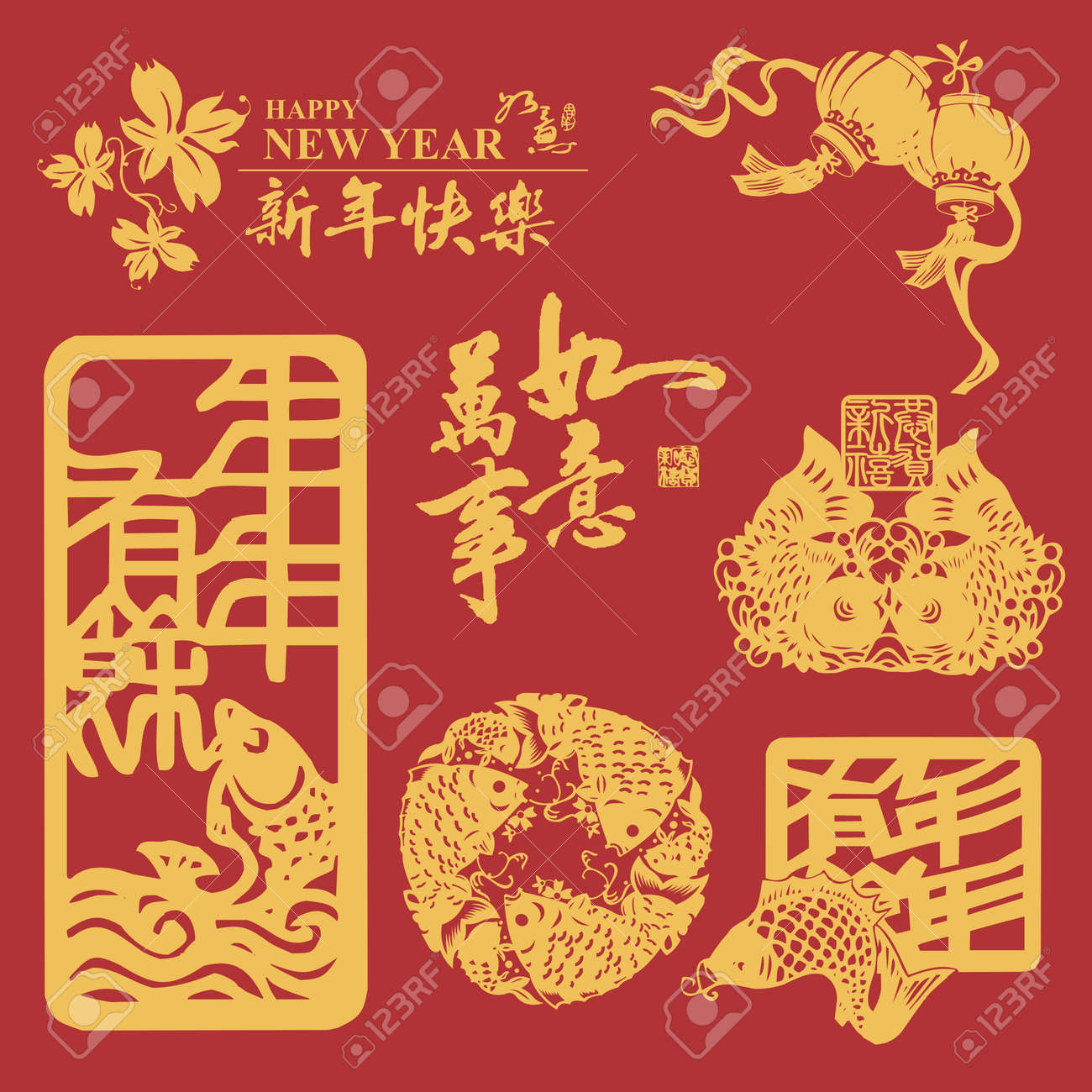 vector vector traditional festive wishes red banner of chinese new year