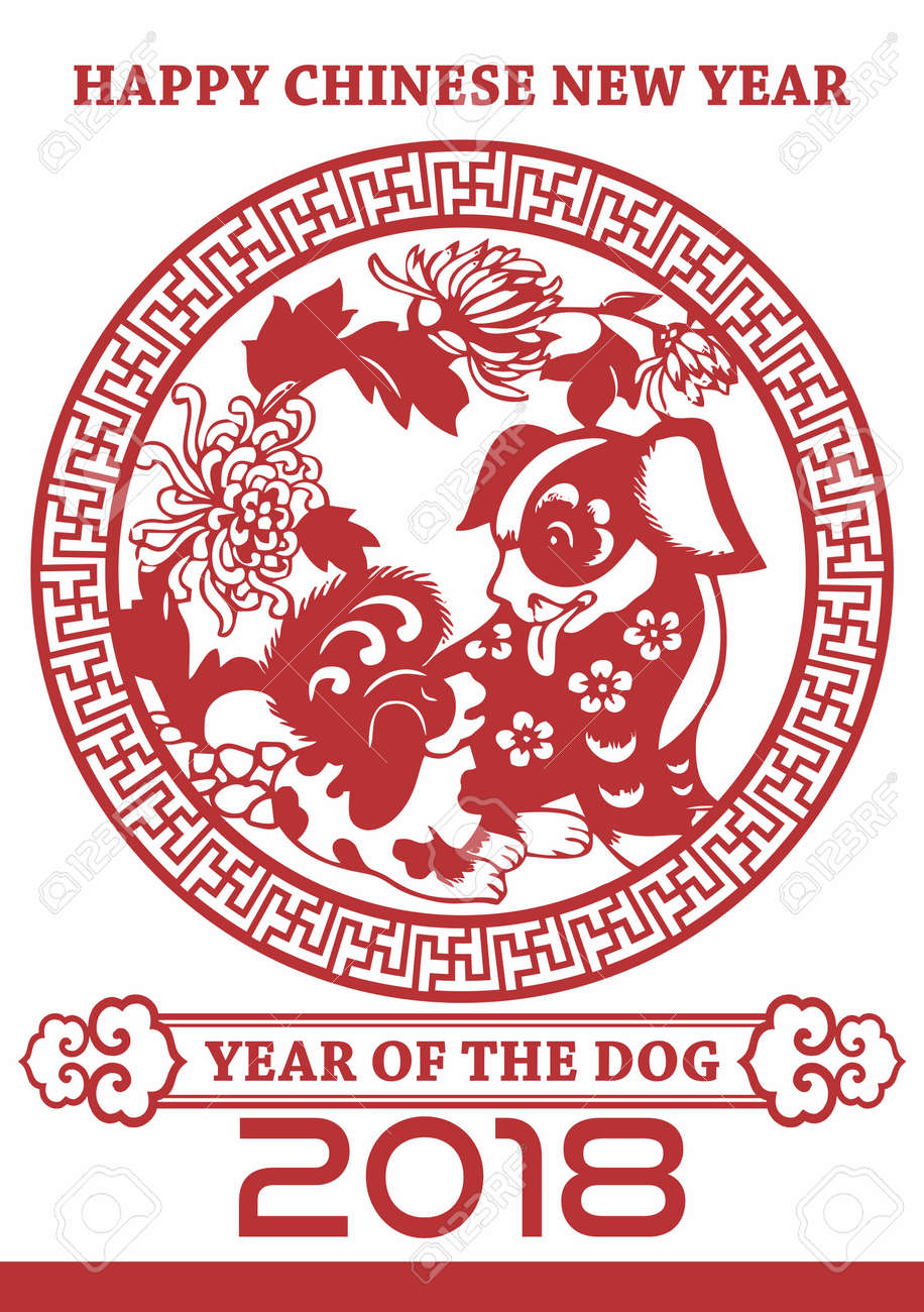 a vector 2018 calendar with year of dog chinese theme on white background stock vector