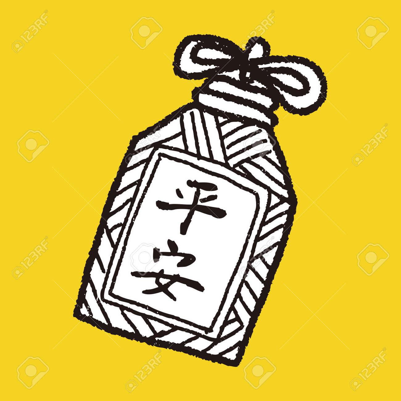 Chinesisches Neujahr; Glück Anhänger Bedeutet \