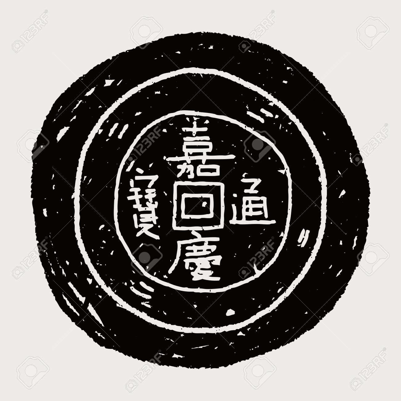 Chinese New Year; Goldbarren Bedeutet \