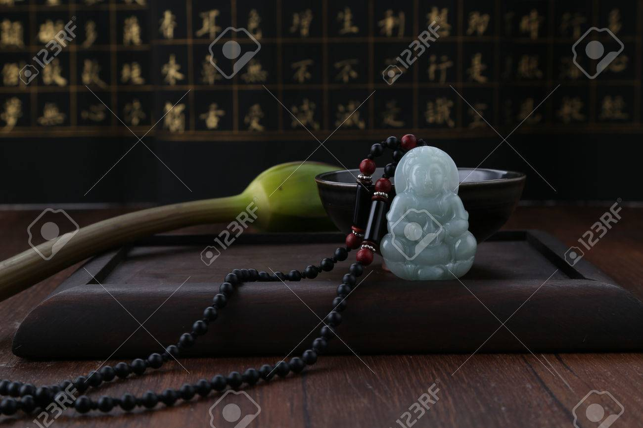 Jade Pendant A Symbol Of Good Luck Stock Photo Picture And Royalty
