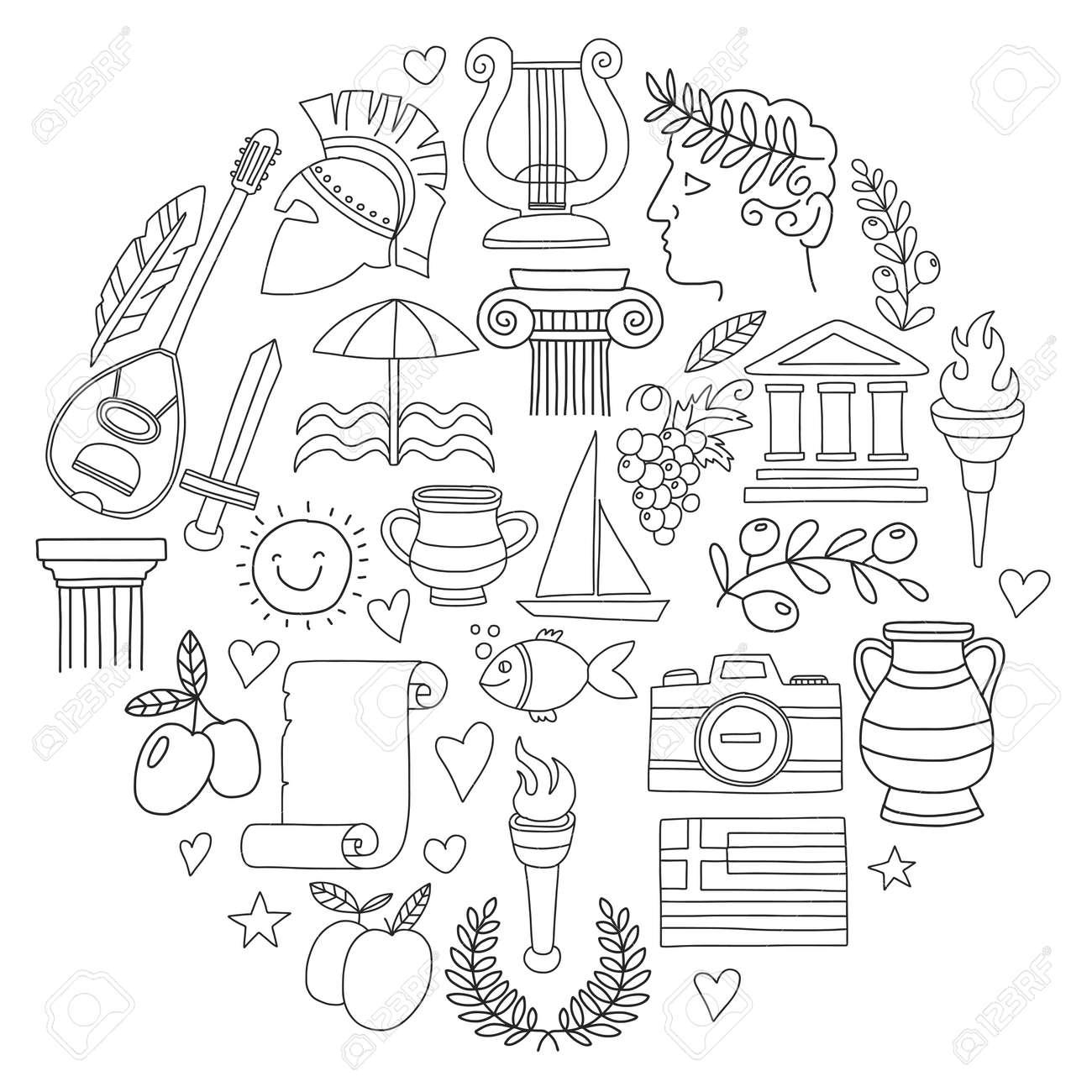 Antigua Grecia Elementos Del Vector En Estilo Doodle Para Colorear Páginas Viajes Historia Música Comida Vino