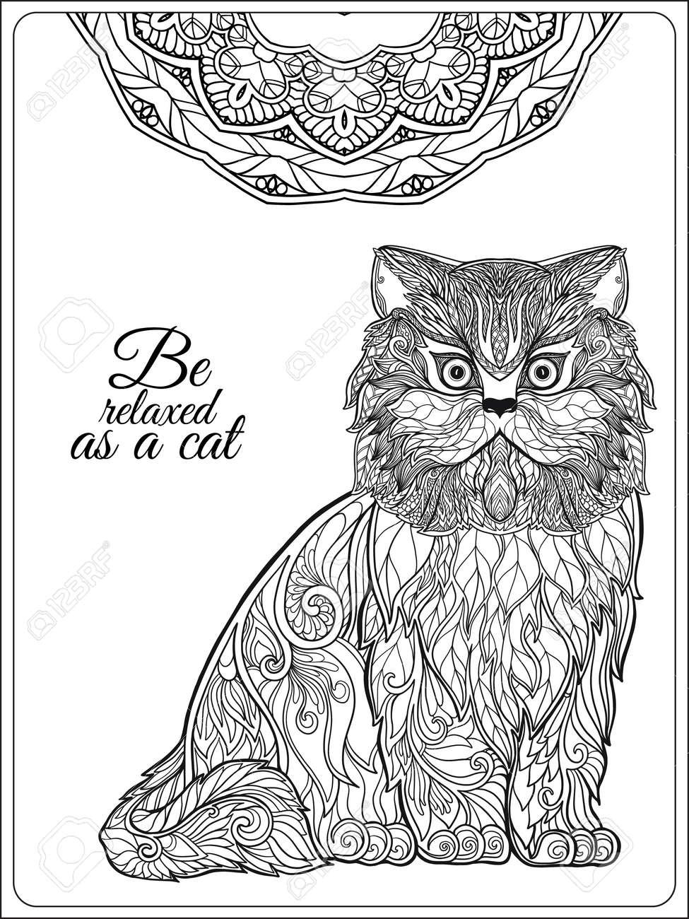 Decorative Cat With Mandala Vector Illustration Adult Coloring