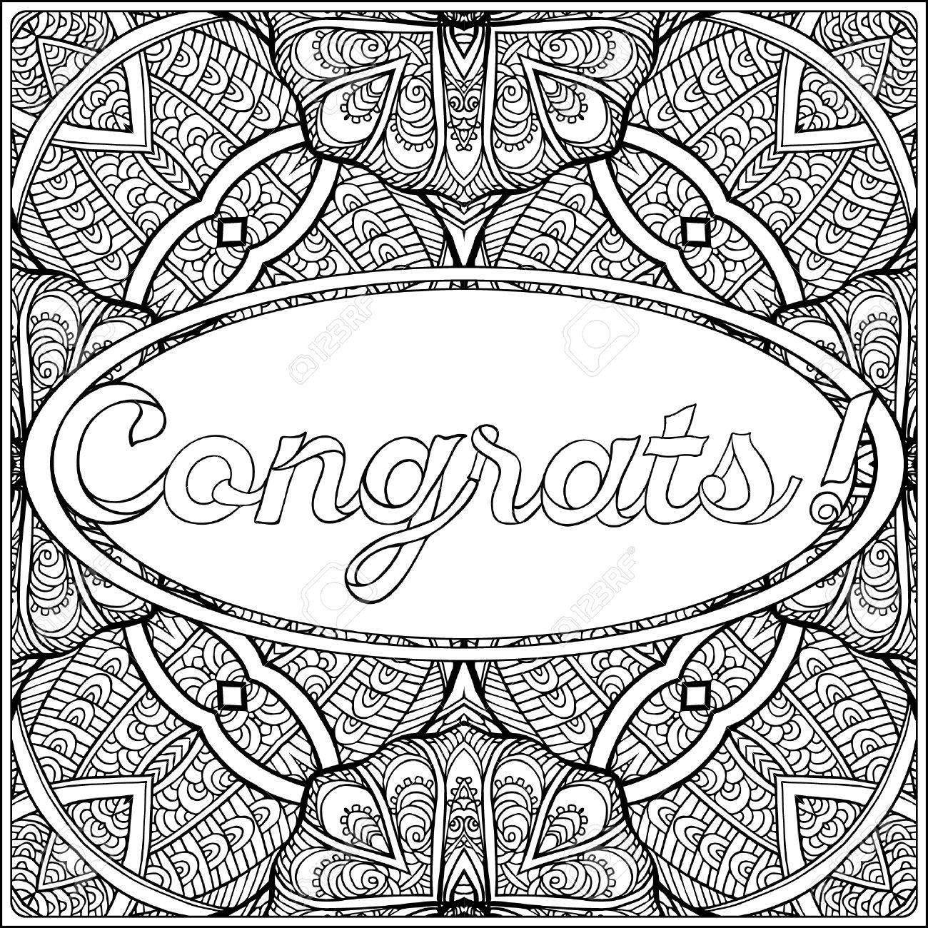 Lettre De Felicitations Coloriage Avec Un Message Sur L Arriere Plan Du Motif Vintage Livre Coloriage Pour Adultes Dessin Au Trait Illustration