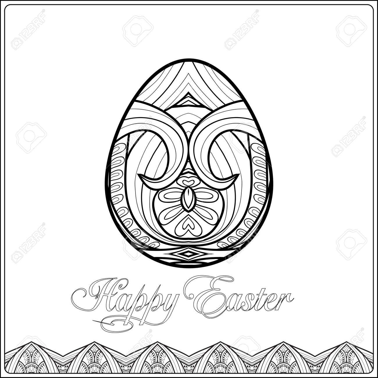 Disegno Uovo Da Colorare
