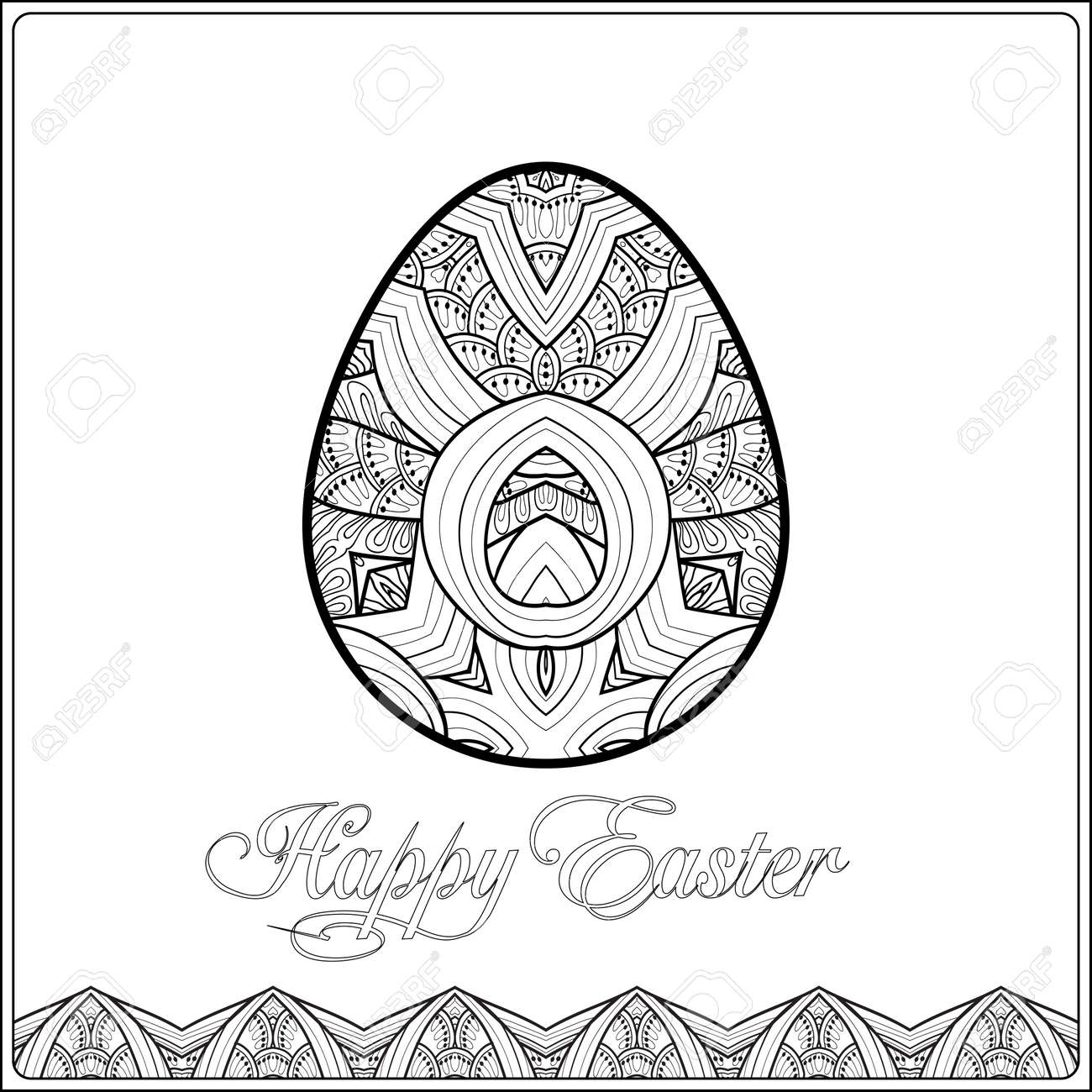 Easter Egg. Coloring Book For Adult And Older Children. Coloring ...