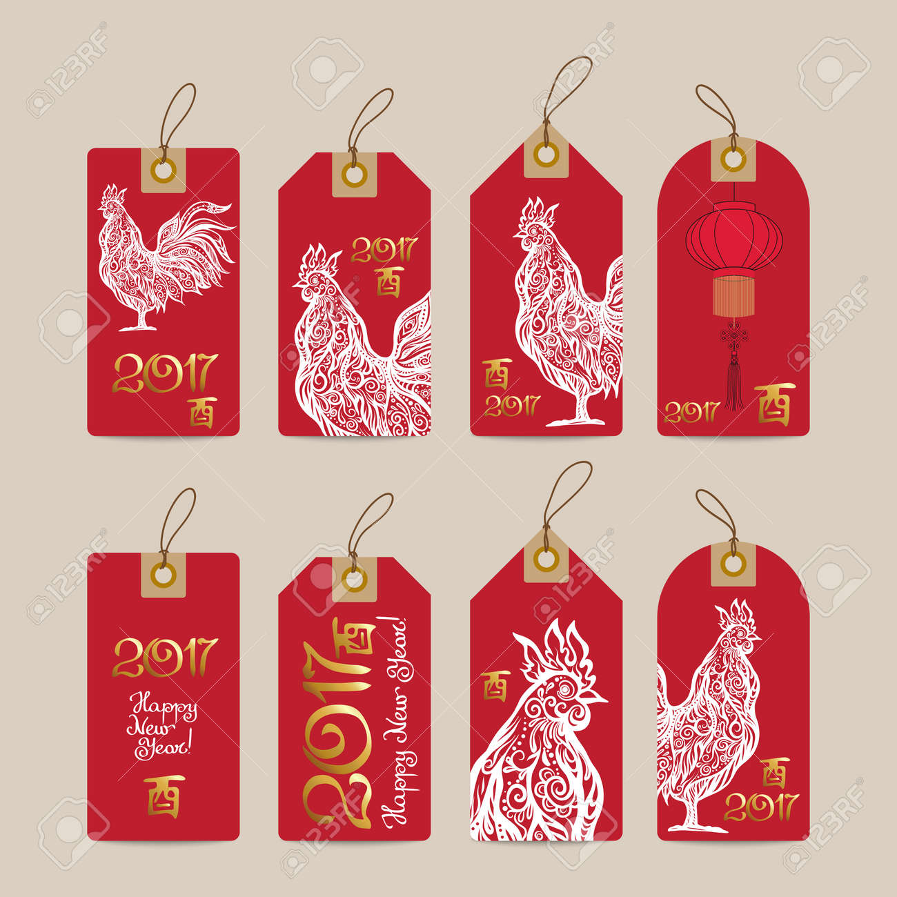 Chinese new years symbols image collections symbol and sign ideas decorative rooster chinese new year symbol of 2017 new year chinese new year symbol of 2017 buycottarizona Gallery