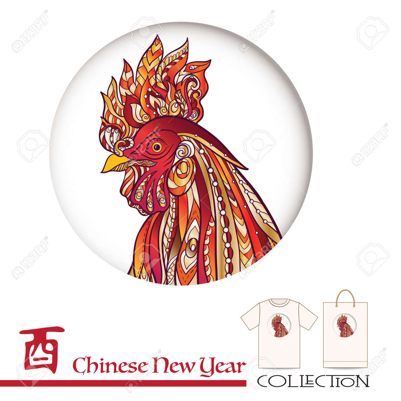 Decorative rooster chinese new year symbol of 2017 new year chinese new year symbol of 2017 new year this illustration can be buycottarizona Gallery