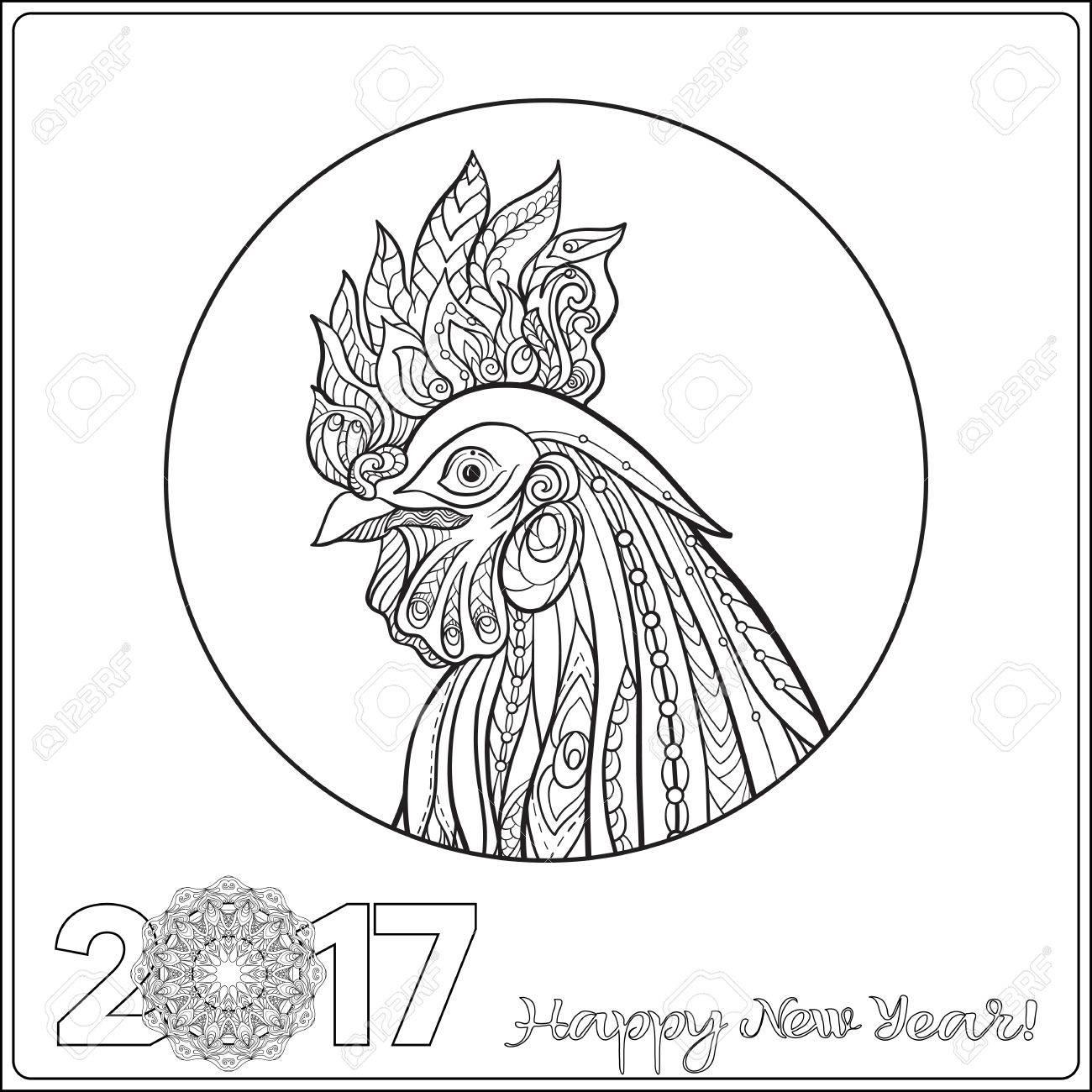 Encantador Año Nuevo Chino Para Colorear Para Jardín De Infantes ...