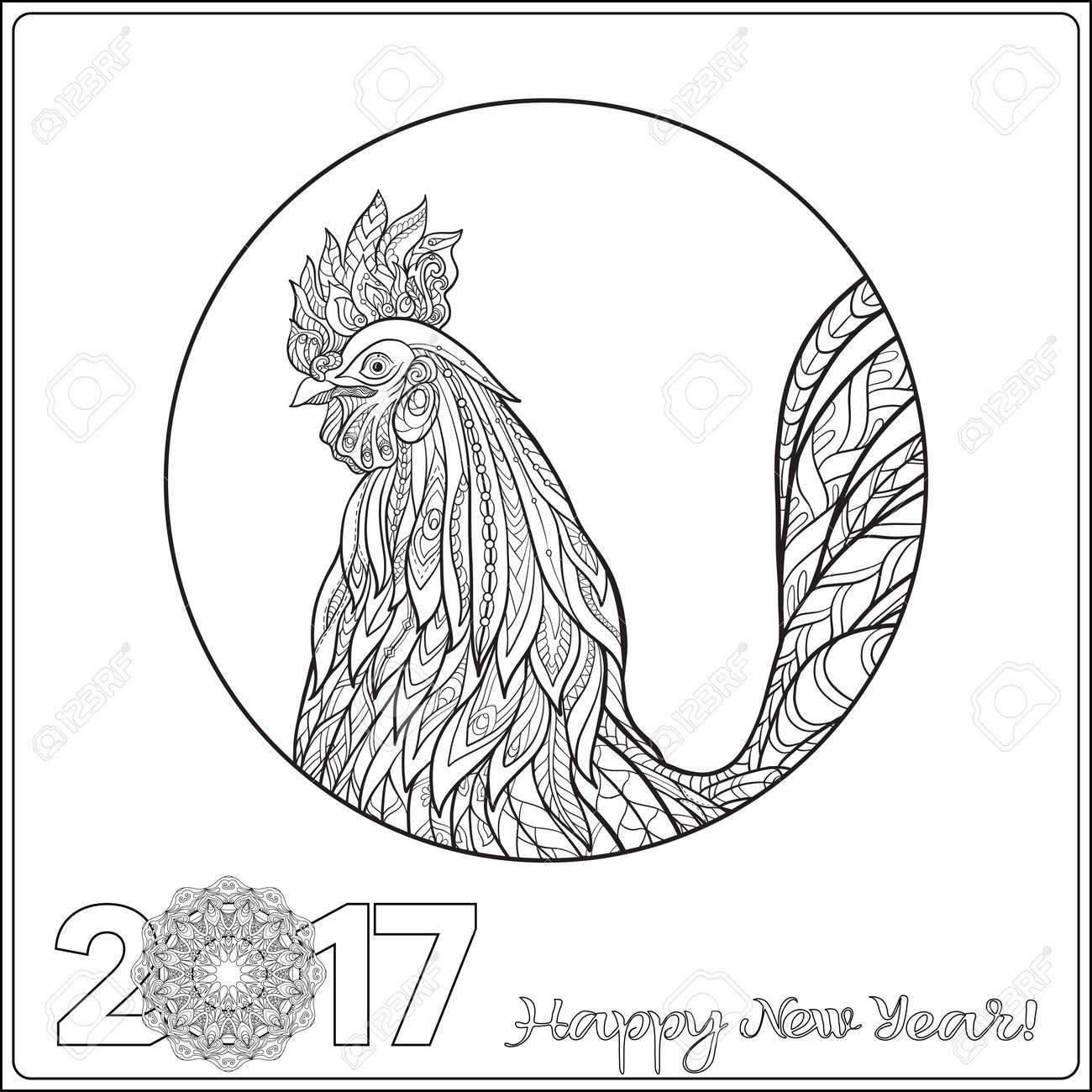 Vistoso Año Nuevo Chino Para Colorear 2014 Componente - Dibujos Para ...