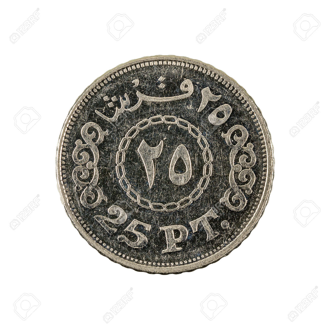 25 Egyptian Piastre Coin Obverse Isolated On White Background Stock