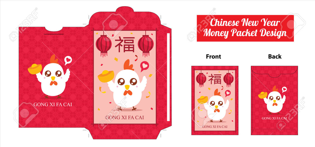 Chinese Rooster New Year red packet design - 62149838