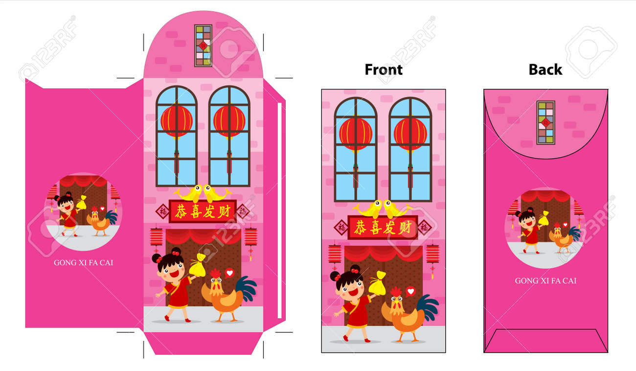 Chinese new year red packet design - 62149860