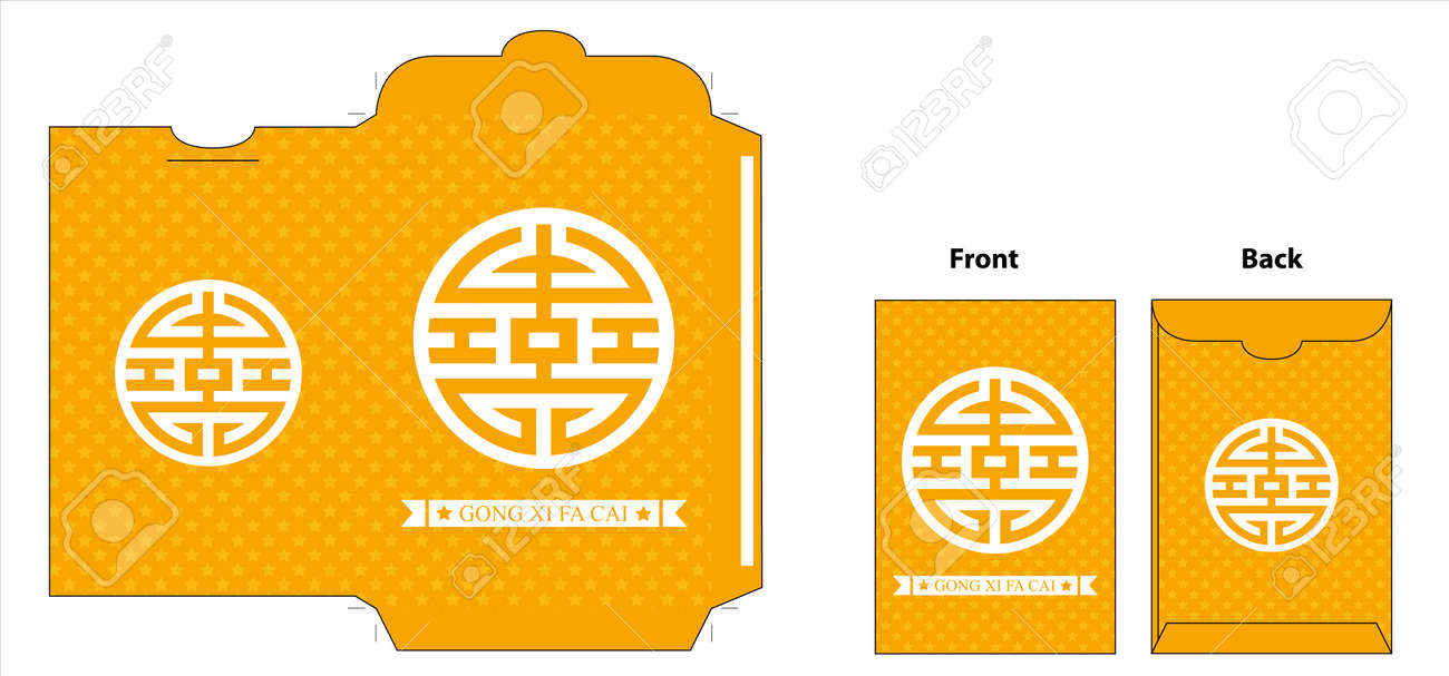Chinese new year packet design - 62920287